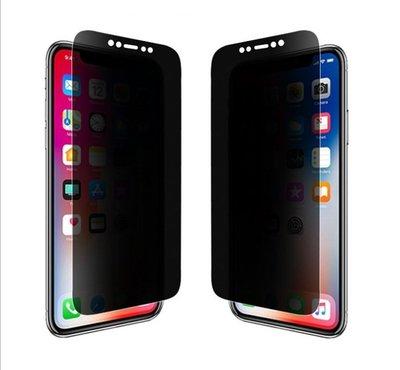 【保護隱私】蘋果 iPhone11 iPhone 11 Pro Max 滿版 全屏 防窺 防偷窺 鋼化玻璃膜 保護貼