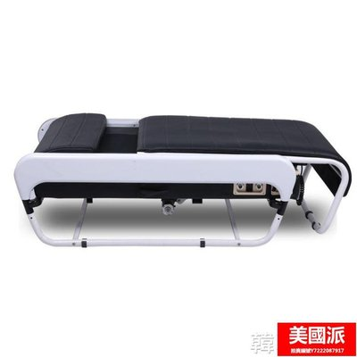 低價免運 按摩床 溫玉床溫熱床玉石按摩床家用電動多功能整脊床脊柱梳理床【美國派】