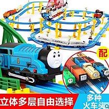 【興達生活】托馬斯小火車套裝大號多層 兒童軌道火車玩具電動寶寶男女孩3`6歲