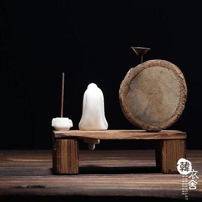 無境禪意風化木頭倒流香爐陶瓷線香插檀香爐根雕茶道沉香薰爐擺件