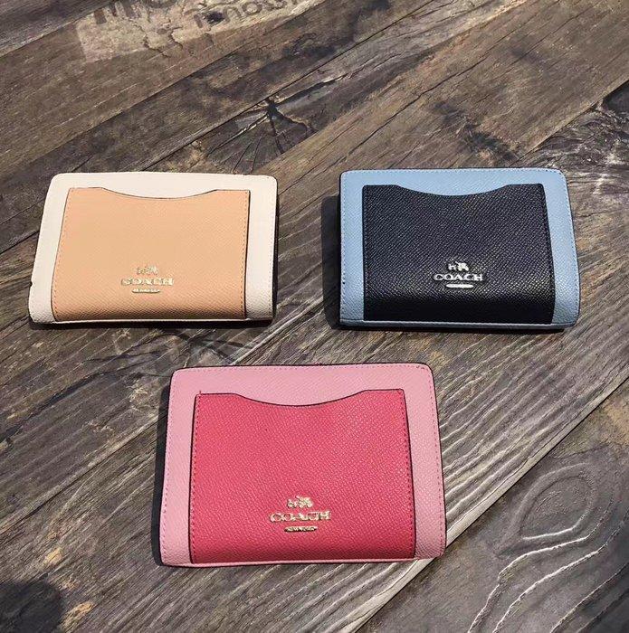 NaNa代購 COACH 57322 全皮拼色 女士中夾 零錢袋 附六個卡位 一個相片夾 附購證 買即送禮