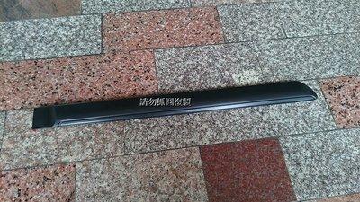 三菱 GRUNDER 05- 原廠新品 車門飾板/銀條 另有考耳 曲軸皮帶盤 風扇電阻 皮帶惰輪 噴水桶 空氣流量計