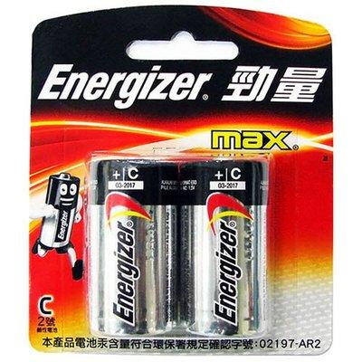 Energizer勁量 鹼性電池2號2入