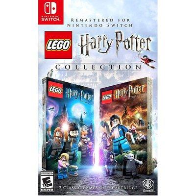 (現貨全新) NS SWITCH 樂高哈利波特 合輯收藏版 英文美版 (附道具密碼表)LEGO Harry Potter