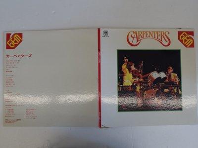 【柯南唱片】 Carpenters Yesterday Once More //昨日重現  //2片裝 >>日版LP