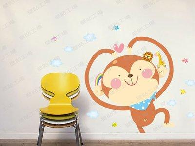 壁貼工場-三代特大尺寸壁 壁貼 牆貼室內佈置 韓國愛你喔!!猴子 組合貼 XY1116