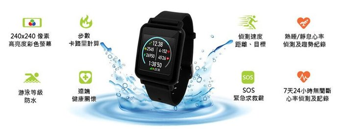 [ㄚ寶3C ] 雙揚 i-gotU Q82 心率運動手錶-具遠端健康關懷功能