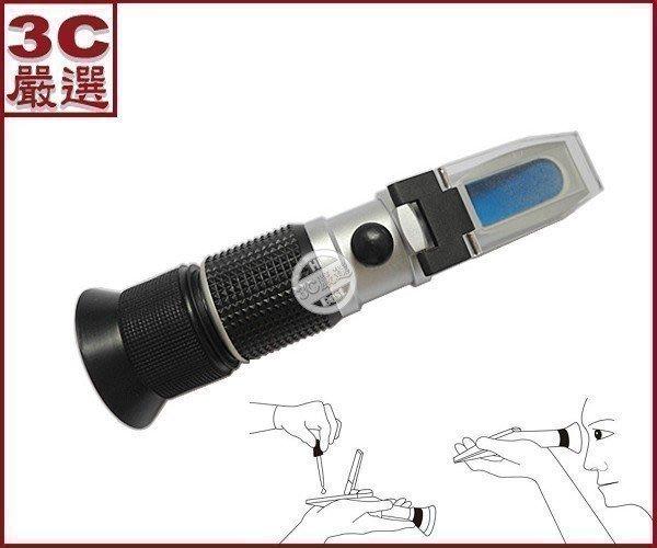 3C嚴選-0-90% 糖度計 手持式糖度計(0-90) 高量程 手持式甜度計 切割液 磨削液 切削液濃度度