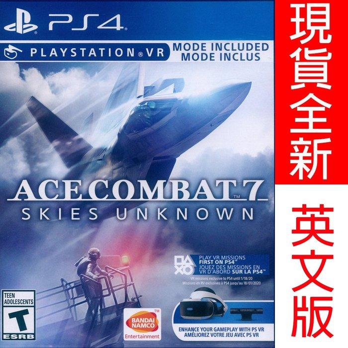 (現貨全新) PS4 空戰奇兵 7:未知天際 英文美版 Ace Combat 7 支援VR