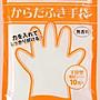 [凱溢生活用品] 日本製 乾洗澡手套(無香味款...