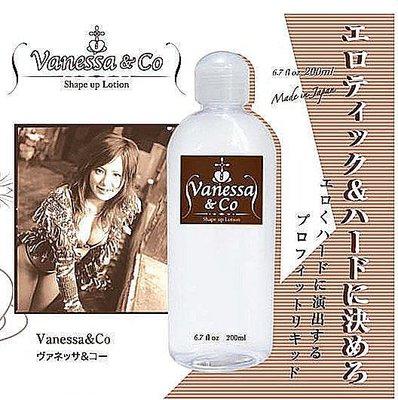 滿千贈120ml潤滑液  日本對子哈特 Vanesa & Co情趣潤滑液日本TH*Vanessa&Co雯妮莎潤滑液