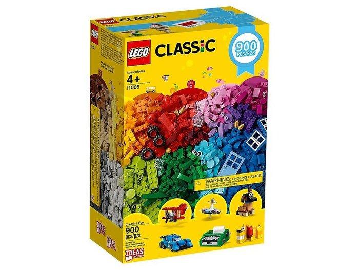 【樂GO】現貨 LEGO 樂高 11005 歡樂創意顆粒套裝 內含900片零件 輪子.窗戶.門 生日禮物 原廠正版