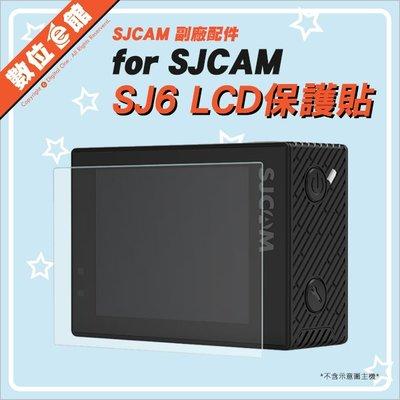 3入 數位e館 SJCam 副廠配件 SJ6 LCD保護貼 螢幕保護貼 保護膜 保貼 免裁切黏合佳高硬度抗刮不殘膠高透光