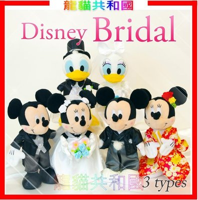※龍貓共和國◎日本進口《米奇米妮 唐老鴨黛西 結婚娃娃禮盒 絨毛布偶玩偶 約23公分》生日情人節禮物