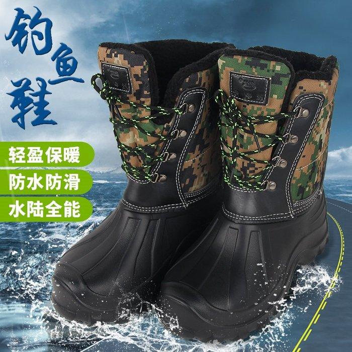 聚吉小屋 #2018新款戶外防水釣魚鞋男款高筒防寒保暖雪地靴超輕防滑冰釣鞋