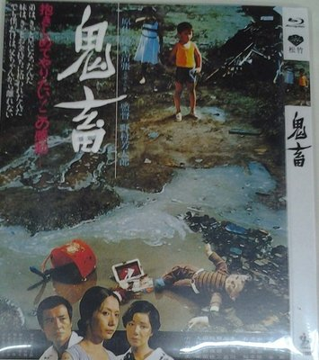 【藍光電影】鬼畜 (1978)  The Demon 第3屆報知映畫賞 最佳男主角 74-015