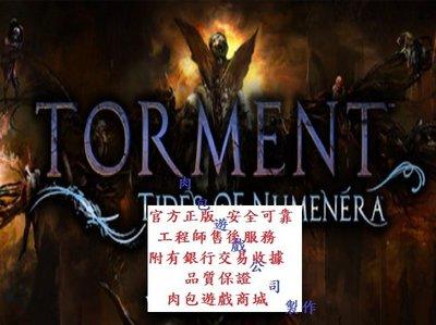 PC版 官方正版 肉包遊戲 現貨 STEAM 異域鎮魂曲 Torment: Tides of Numenera