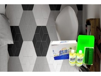 地板防滑劑《防滑大師》磁磚2號防滑劑組(止滑劑.地板止滑)