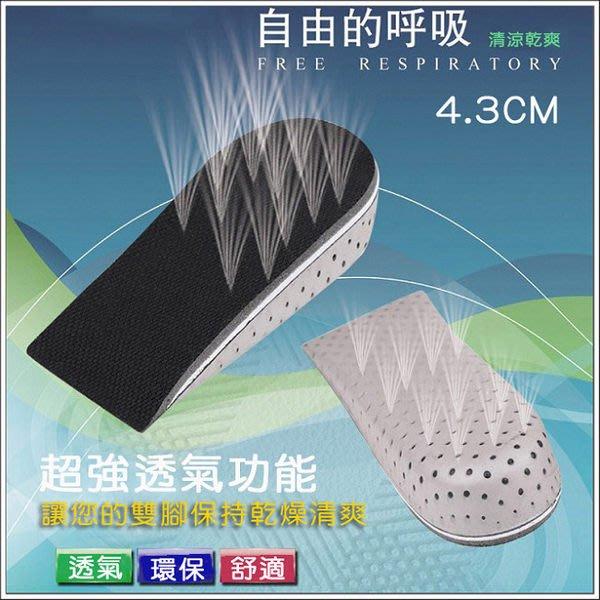 你@魔法屋【CC008】記憶棉增高鞋墊/半墊/增高4.3公分/不影響鞋內空間
