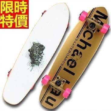 滑板 成人公路板戶外用品-個性酷炫花豹休閒運動蛇板3色66ah42[獨家進口][米蘭精品]