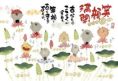 (藝)日本拼圖原裝進口拼圖 300片拼圖 御木幽石 地藏王 笑顏滿開 B-63-210