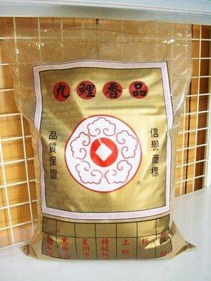沉粉【和義沉香】《編號B7》惠安沉粉  工廠爆低價 10斤裝$2300 價實質優! 不怕比較