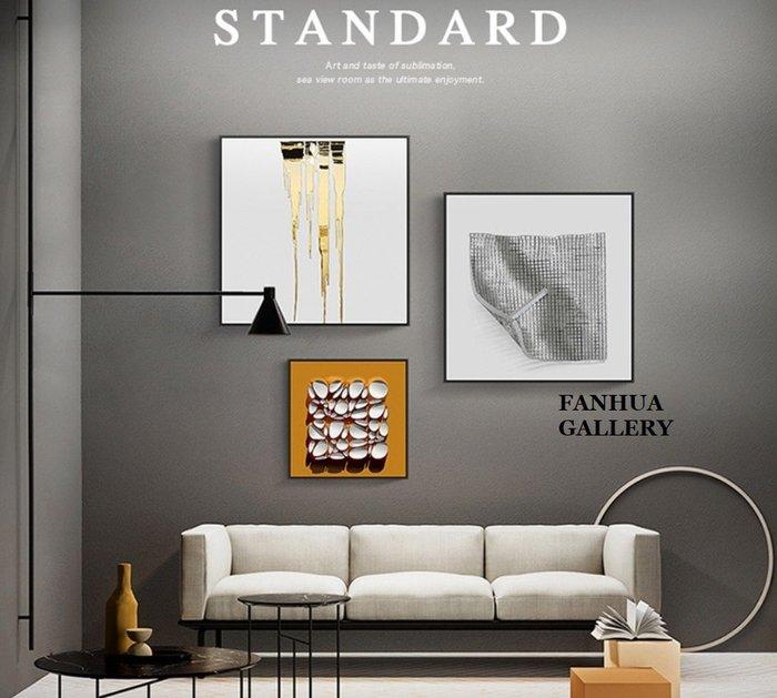 C - R - A - Z - Y - T - O - W - N 極簡小眾金色輕奢現代簡約方形裝飾畫工業風設計師掛畫