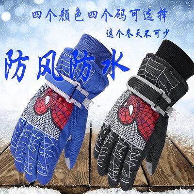 東大門平價鋪 男女童戶外玩雪手套,時尚兒童保暖防風防水滑雪手套