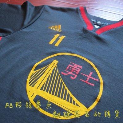 美國正品NBA兒童青年版Adidas球...
