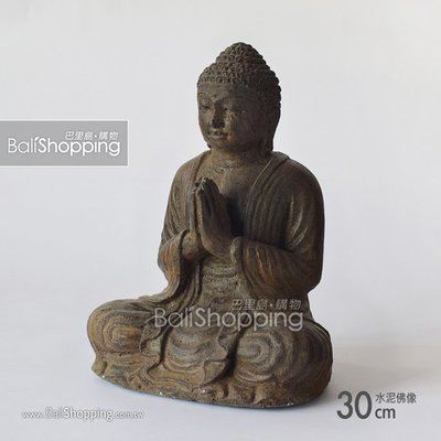 【Bali Shopping巴里島購物】峇里島混凝土石雕~C18-005-30盤坐佛像30cm擺飾