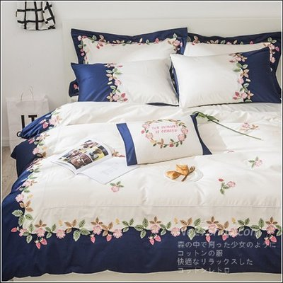 Mocha日系L‧ZAKKA宜居家飾品法式深藍色拼接60支長絨純棉碎花玫瑰刺繡蕾絲雙枕頭+被套+雙人標準&加大&特大寢具四件組-床包款553863998925