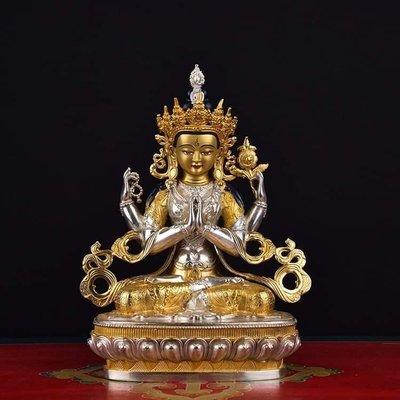 3.T0724768  【傳藝】西藏優質佛像 鎏金鎏銀 《四臂觀音》 佛像 高22cm 寬14cm 少見雙色鎏...