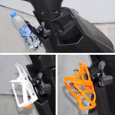 腳踏車水壺架摩托車踏板車水壺架
