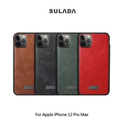 強尼拍賣~SULADA Apple iPhone 12 Pro Max (6.7吋) 君尚皮紋保護套