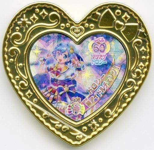 星光樂園 美妙天堂 Pripara プリパラ 日本進口 桃樂絲 神寶石 P08