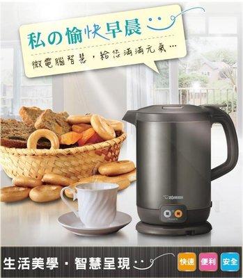 ㊣ 龍迪家 ㊣【ZOJIRUSHI 象印】1公升 微電腦快煮電氣壺(CK-EAF10)