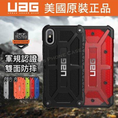 美國原裝正品 UAG IPhone Xs X IX 美國軍規認證 雙面 全面 防撞 手機殼 保護套 保護殼 透明 黑色