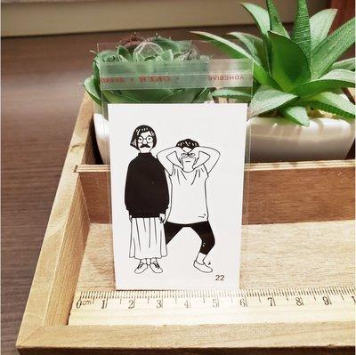 【萌古屋】百態人22單圖 - 男女防水紋身貼紙刺青貼紙 K43