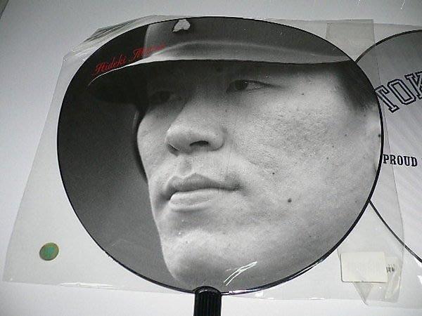 貳拾肆棒球-珍藏品!紐約洋基松井秀喜日本職棒時期寫真超大扇子