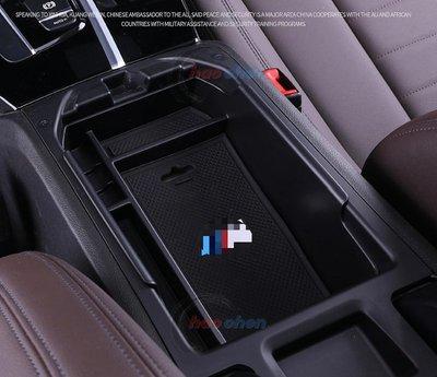 BMW 18年 X3 X4 G01 G02 中央 扶手盒 扶手箱 置物盒 儲物盒 收納零錢 20I 30I【CA197】