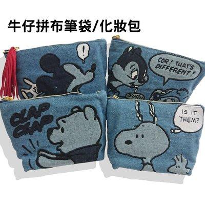 【 】迪士尼-牛仔拼布 筆袋/化妝包 史努比 奇奇蒂蒂 維尼 米奇
