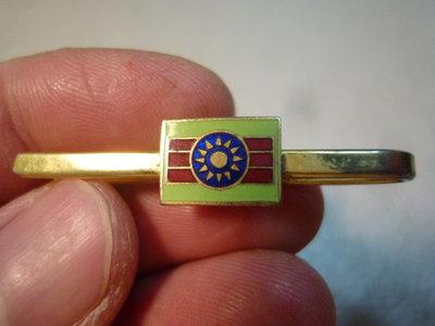 210424--中國反共救國團---相關(免運費)紀念章!!領帶夾