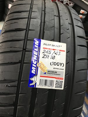 MICHELIN 米其林 輪胎 PS4 245/45/18 255/35/18 BMW BENZ CSC6  W213