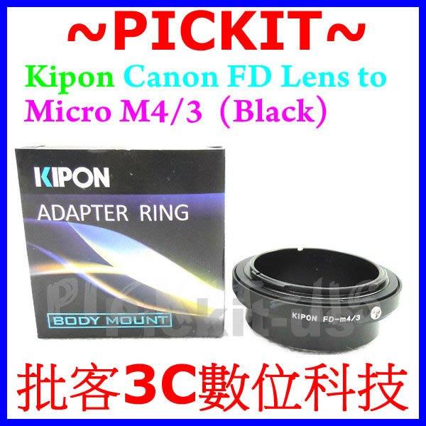 可調光圈 Kipon Canon FD FL 鏡頭轉 Micro M 4/3 M4/3 機身轉接環 OM-D E-M10