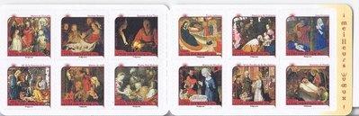 2011年法國聖誕自黏郵票booklet