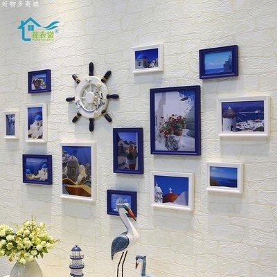 好物多商城 地中海裝飾畫現代客廳掛畫組合有框玄關餐廳歐式風格墻畫臥室壁畫