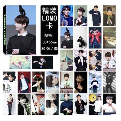 【首爾小情歌】BTS 防彈少年團 田柾國 個人款 卡片 小卡組 30張