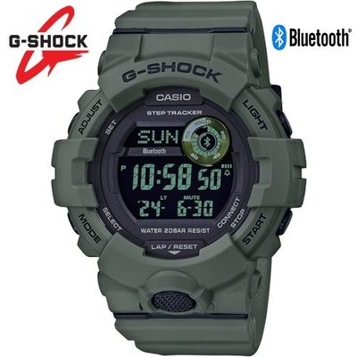 ?夢幻精品屋?CASIO卡西歐 G-SHOCK 防水抗震藍芽錶 GBD-800UC-3