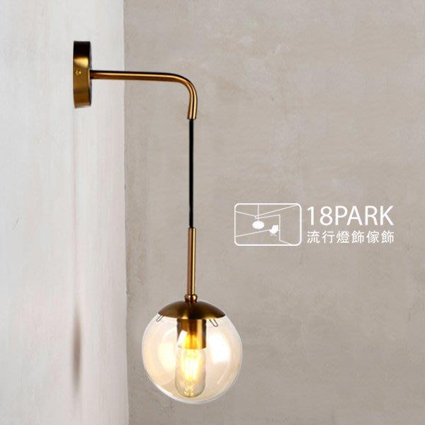 【18Park 】優雅曲線 Elegant [ 滿氛壁燈 ]