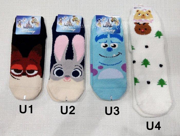 現貨 韓國製 馴鹿 哈茱蒂 胡尼克 毛怪 動物方程式 珊瑚絨 絨毛襪 長襪 襪子 22-25cm